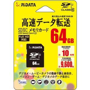 RiDATA RD2-SDX064G10U1 SDカード SDカード 64GB ブラック|yamada-denki