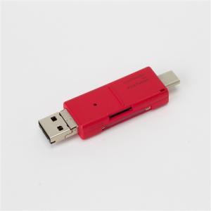 ナカバヤシ CRW-TCMSD72R USB2.0 TYPE-C&MicroB&A SDカードリーダー・ライター レッド|yamada-denki