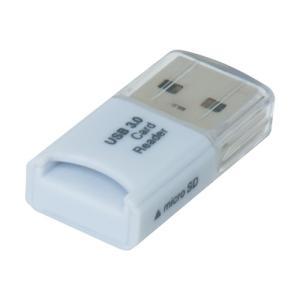 ナカバヤシ CRW-3SD64W USB3.0 microSD専用カードリーダー・ライター ホワイト|yamada-denki
