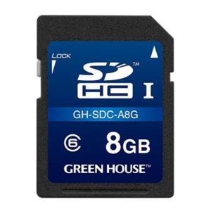 グリーンハウス GH-SDC-A8G ドライブレコーダー向けSDHCカード 8GB|yamada-denki