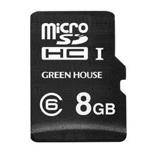 グリーンハウス GH-SDM-A8G ドライブレコーダー向けmicroSDHCカード 8GB|yamada-denki