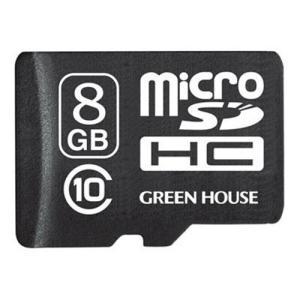 グリーンハウス GH-SDMRHC10DA-8G データ復旧サービス付 microSDHCカード 8GB|yamada-denki