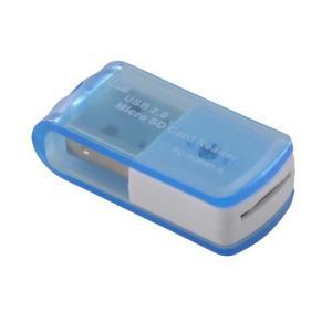 オーム電機 PC-SCRW1-A マイクロSD専用リーダー USB 8in1 ブルー|yamada-denki