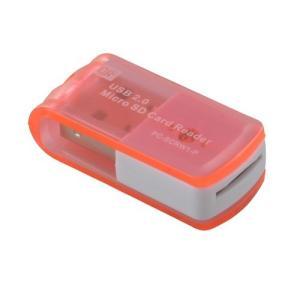 オーム電機 PC-SCRW1-P マイクロSD専用リーダー USB 8in1 ピンク yamada-denki