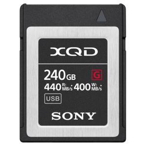 ソニー QD-G240F XQDメモリーカード 240GB|yamada-denki