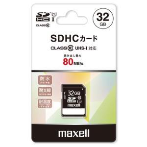 マクセル MXSD-F32GU2 SDカード マクセル 32GB ブラック|yamada-denki