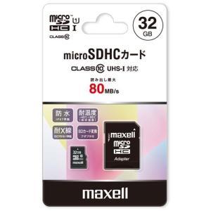 マクセル MXSD-M32GU2 マイクロSDカード マクセル 32GB ブラック|yamada-denki