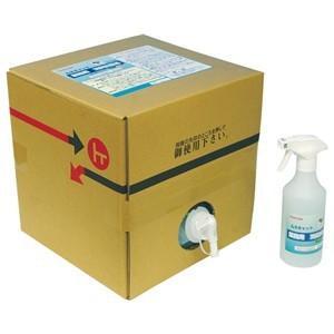 東芝 R2A-X120G-10CM1 ルネキャット 光触媒スプレー 抗菌・抗ウイルス・消臭スプレー (業務用 18kg) yamada-denki