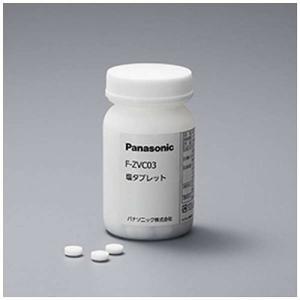 脱臭機 パナソニック  F-ZVC03 空間除菌脱臭機用塩タブレット ジアイーノ タブレット 塩タブレットの画像