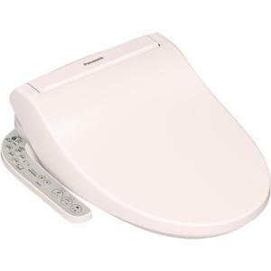 パナソニック DL-EMX20-P 貯湯式温水洗浄便座 「ビューティ・トワレ」 パステルピンク|yamada-denki