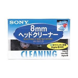 ソニー V8-25CLD ヘッドクリーニングカセット Hi8/デジタル8/8ミリビデオ用 乾式|yamada-denki