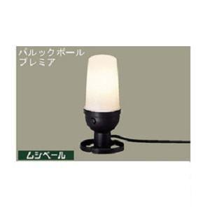 パナソニック  HEW8102CE  パルックボールプレミア蛍光灯1灯(D10形・電球色・口金E17)|yamada-denki