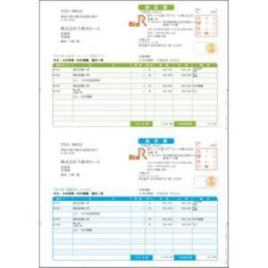 ビズソフト  納品書  (納品書+請求書)  BZK1110 yamada-denki