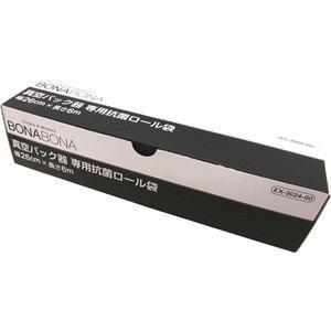 シー・シー・ピー  専用抗菌ロール袋  EX-3024-00|yamada-denki