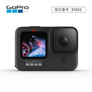 アクションカメラ ゴープロ カメラ GoPro CHDHX-901-FW アクションカメラ GoPro ゴープロ HERO 9 Black 4K対応 防水 ヤマダデンキ PayPayモール店