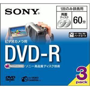 ソニー 3DMR60A ビデオカメラ用DVD-...の関連商品2