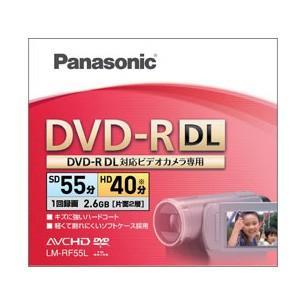録画用DVD-R DL 2.6GB 【DVD-R DL対応ビデオカメラ専用 SD55分/HD40分】  LM-RF55L|yamada-denki