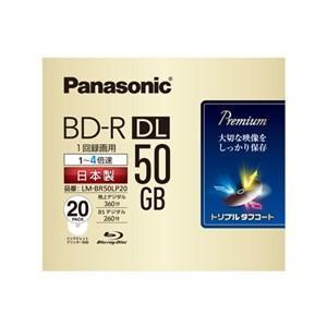 パナソニック LM-BR50LP20 録画用4倍速ブルーレイディスク片面2層50GB(追記型)20枚パック