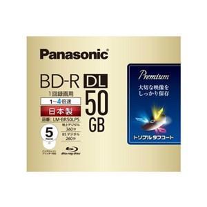 パナソニック LM-BR50LP5 録画用4倍速ブルーレイディスク片面2層50GB(追記型)5枚パック yamada-denki
