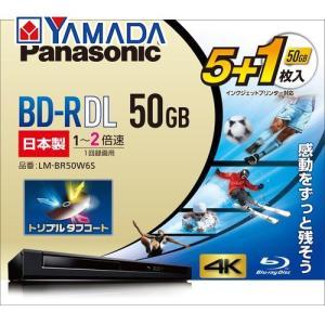 パナソニック LM-BR50W6S 録画用 BD...の商品画像