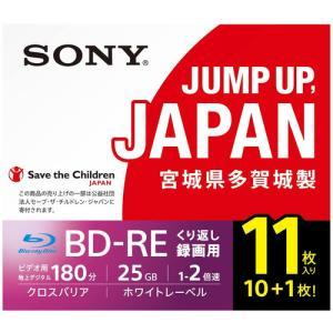 ソニー 11BNE1VSPS2 USB2.0 2倍速対応BD-RE 11枚パック 25GB