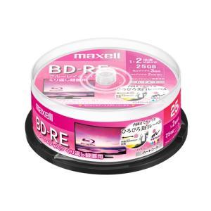 マクセル(Maxell) BEV25WPE25SP 録画用BD-RE ひろびろ美白レーベルディスク 1-2倍 25GB 25枚 スピンドルケース ヤマダデンキ PayPayモール店