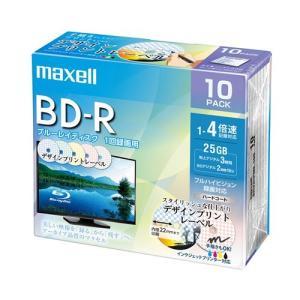 マクセル(Maxell) BEV25PME10...の関連商品4