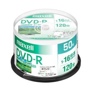 マクセル(Maxell) DRD120PWE50SP 録画用DVD-R ひろびろホワイトレーベルディスク 1-16倍 4.7GB 50枚 スピンドルケース yamada-denki