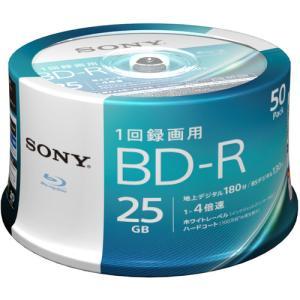 ソニー 50BNR1VJPP4 ビデオ用ブルー...の関連商品1