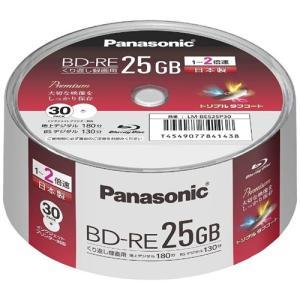 パナソニック LM-BES25P30 2倍速対応BD-RE 25GB 30枚パック yamada-denki