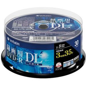 三菱ケミカルメディア VHR21HDP30SD1 録画用DVD-R DL(片面2層) yamada-denki