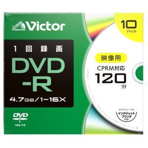 Victor(ビクター) VHR12JP10J2 一回録画用 DVD-R 16倍速 プリンタ対応 1...