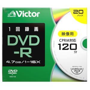 Victor(ビクター) VHR12JP20J2 一回録画用 DVD-R 16倍速 プリンタ対応 2...