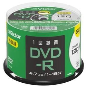 Victor(ビクター) VHR12JP50SJ2 一回録画用 DVD-R 16倍速 プリンタ対応 ...