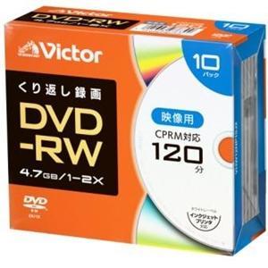 Victor(ビクター) VHW12NP10J2 繰り返し録画用 DVD-RW 2倍速 プリンタ対応...