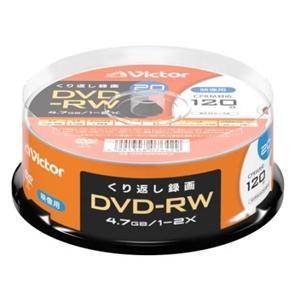 Victor(ビクター) VHW12NP20SJ2 繰り返し録画用 DVD-RW 2倍速 プリンタ対...