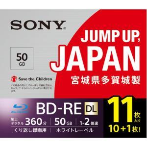 ソニー 11BNE2VPPS2 BD-RE ビデオ用ブルーレイディスク くり返し録画用 50GB 2倍速 11枚入 yamada-denki