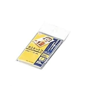 アイリスオーヤマ LZ-NC20 ラミネートフィルム 100ミクロン 名刺サイズ 20枚入り<...