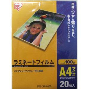 アイリスオーヤマ LZ-A420 ラミネートフィルム 100ミクロン A4 20枚<br&gt...