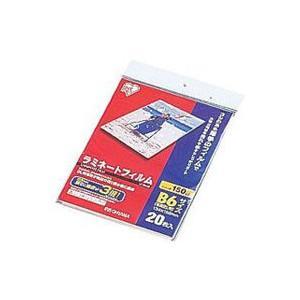 アイリスオーヤマ LZ-15B620 ラミネートフィルム 150μ B6サイズ 20枚入り<b...