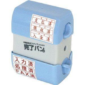 ナカバヤシ STN-603 印面回転式スタンプ 完了バン|yamada-denki