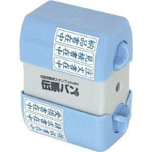 ナカバヤシ STN-604 印面回転式スタンプ 伝票バン|yamada-denki
