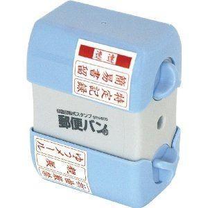 ナカバヤシ STN-605 印面回転式スタンプ 郵便バン yamada-denki