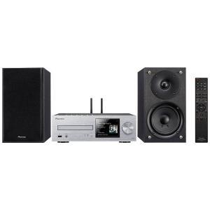 パイオニア X-HM76-S 【ハイレゾ音源対応】ネットワークシステムコンポーネント|yamada-denki