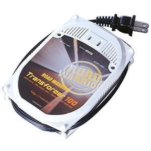 デバイスネット RW41 100W対応変圧器 yamada-denki
