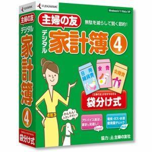 筆まめ 主婦の友デジタル家計簿4