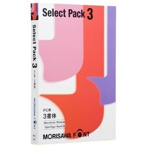 モリサワ MORISAWA Font Select Pack 3 M019445|yamada-denki