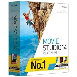 ソースネクスト VEGAS Movie Studio 14 Platinum|yamada-denki