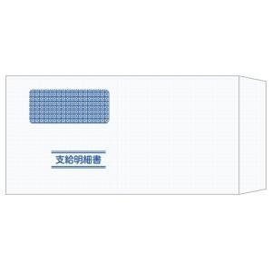 応研 KY-481 封筒(支給明細書KY-409専用) KY-481|yamada-denki