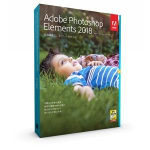 アドビ Photoshop Elements 2018 日本語版 MLP 通常版